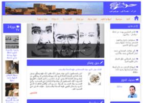 haouz24.com