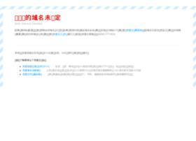 haoxiana123.duapp.com