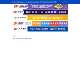 haoxiangjianguo.com