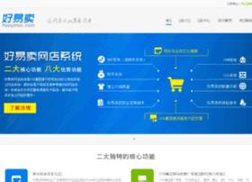 haoyimai.com