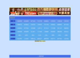 haoyin365.com