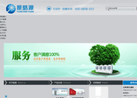 haoyuansc.com