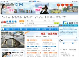 haoyun123.com