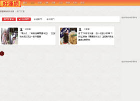 haoyun2u.com