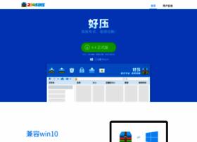 haozip.com