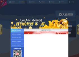 haozitong.net