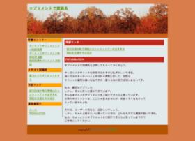 hapiamesir.org