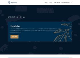 hapilabo.com