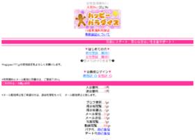 hapipara-777.jp