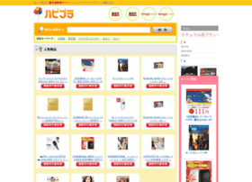 hapipra.com