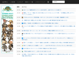 hapiyaku.com
