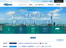 happinet.co.jp