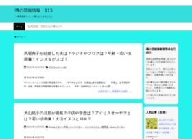 happy-aya-show.org
