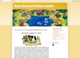 happy-ferma-online.blogspot.com