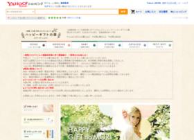 happy-giftnomori.com
