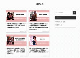 happy-page.jp