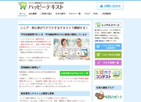 happy-pctext.com