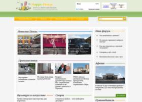 happy-penza.ru