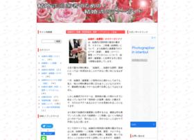 happy2-marriage.com