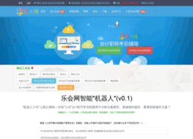 happyacc.com