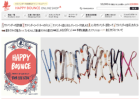 happybounce-onlineshop.com