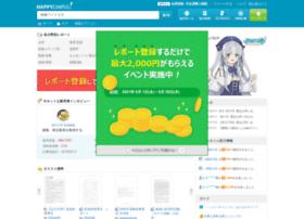 happycampus.co.jp