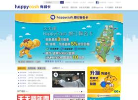 happycashcard.com.tw