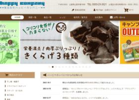 happycompany.co.jp