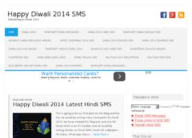happydiwali2014smshd.in