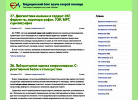 happydoctor.ru
