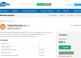 happyflylady.ru