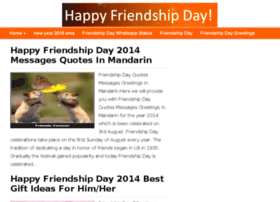 happyfriendshipdaygreetings.com
