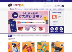 happygocard.com.tw