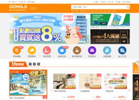 happygocard.gomaji.com