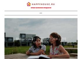 happyhouse.ru