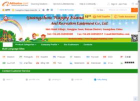 happyislandtoy.com