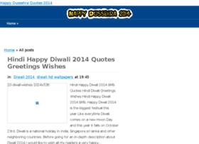 happylabor-day2014.com