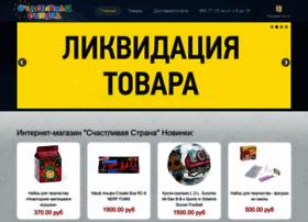 happylandshop.ru