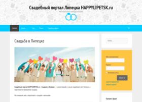 happylipetsk.ru