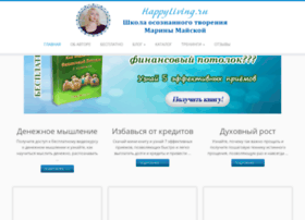 happyliving.ru