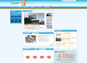 happymacao.com