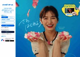 happymail.co.jp
