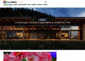 happymodern.ru