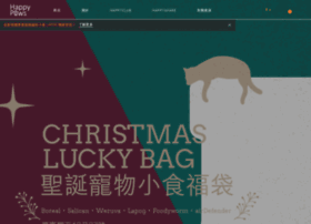 happypaws.com.hk