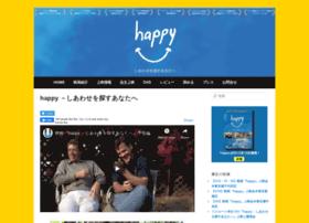 happyrevolution.net