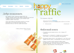 happytraffic.biz