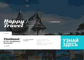 happytravel-ufa.ru