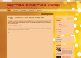 happywishes2014.blogspot.com