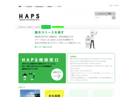 haps-kyoto.com