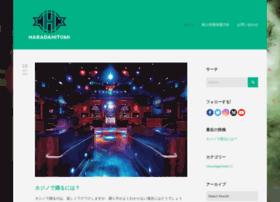 haradahitomi.com